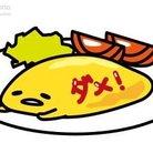 青と黄色 ( togekko )