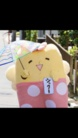 にべ子  ( nibeko )