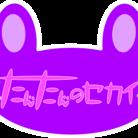 ✞たんたんのセカイ✞ ( tan2picture )