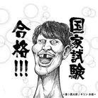#こーすけ ( nearclive1 )
