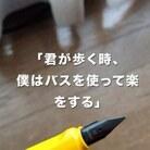 飛永こしあん ( hanaweb )