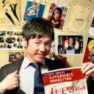 若山 倫(ワカ) 食べるのも作るのも大好き!食品周りの資材を扱う商社の社員 / クレハトレーディング ( WAKA_Hitoshi )