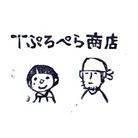 ぷろぺら商店 ( puroperashop )