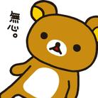 ユウイチ is 黄金旅程 ( yuichi00100 )