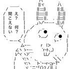 ゴン太 ( EscapeFReality )