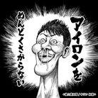 まさや locofrank名古屋 ( staygold0317 )