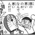 読書バカ ( tanteidoyle )