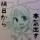 ほらッちょ根ココ ( nekoko901 )