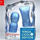 TENGA ( master_of_TENGA )