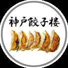 神戸餃子楼 ( kobe_gyozaro )