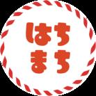 はちまち公式グッズショップ ( 8hachimachi )