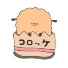 どこまでもゆるいおみせ ( naa_chan )