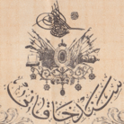 オスマン帝国同好会ミュージアムショップ ( OttomanEphemeraClub )