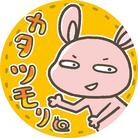 katatumori