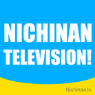 日南テレビ! 公式オンラインショップ ( nichinantv )