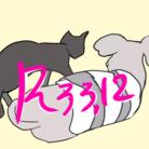 すずめR33,12 ( suzume3312 )