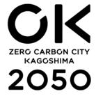 ゼロカーボンシティかごしま ( zerocarboncity_kagoshima )