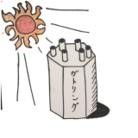じゅんぺいチャンネル工房 ( junpeichannel )