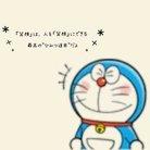 ゆーや ( Snow_rain08 )