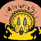 テリジノ本舗 ( chickenta216 )