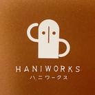 ハニワークス ( haniworks )