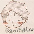ネムネム坊やのshouta(・ω・`) ( shouta412w )