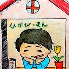 ひかピーマン@翌朝のピーマン ( hikapi_man )