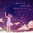 つかさ ( LoveTuka0120 )