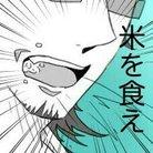 -狐火- ( kitunebi010 )