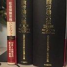 関水 秀至(リハビリ中) ( tomuson0717 )