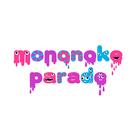 モノノケパレード ( mononokeparade01 )