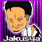 弱者【3MEN】 ( Jakusya_ )
