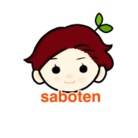 さぼてん🌵 ( Saboten_Mirai )