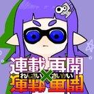 GK_みい/ぞんび ( ika_mitty )