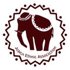 一般社団法人日本エスニック協会 ( ethnic )
