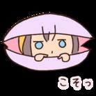 きょろ ( kyorott )