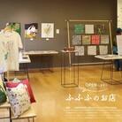 新潟県アール・ブリュット・サポート・センターNASC ( NASC )