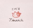三代目じまっち ( 3daime-jimatch )