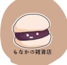 もなかの雑貨店 ( suzurinomonaka_tanemaki )