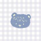 ないしょばなし ( naisho_banashi )