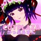 cutplaza(麗華)🌺花の妖怪かっぷらさん ( cutplaza )