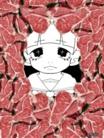 豚ざかな ( butazakana )