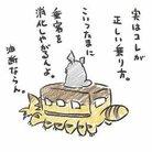 一富士二鷹サンタクロース ( tachibana_6388 )