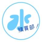 水色新世界💎購買部 ( Mizuiro_Aqours )
