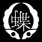 胡蝶の杜 ( kochonomori )