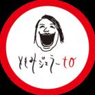 ともみジェラーto ( tomomi_gelato )