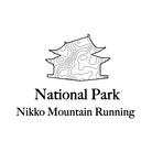 日光国立公園マウンテンランニング大会[公式通販] ( nikkorun )