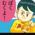 ゆーと ( yuto12261 )