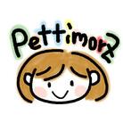 ぺてぃもーずのおみせ ( Pettimorz )