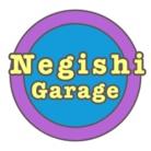 根岸ガレージ ( Negishi_garage )